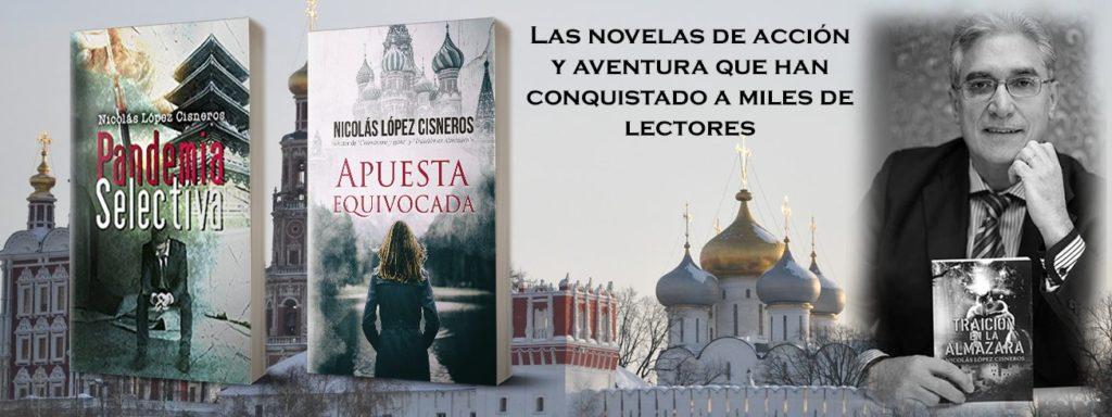Novelas Nicolas Lopez Cisneros